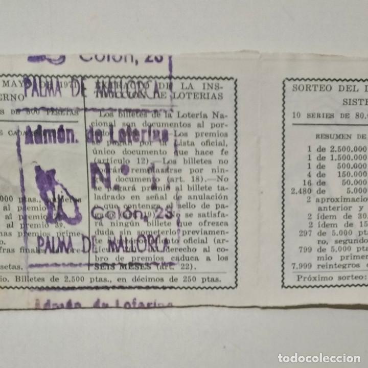 Lotería Nacional: Lotería Nacional. 1971 / 16. Dos décimos juntos de la serie 3ª del 06800. - Foto 3 - 222156476