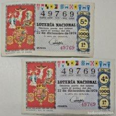Lotería Nacional: LOTERÍA NACIONAL. 1970 / 36. DOS DÉCIMOS CORTADOS DE LA SERIE 1ª DEL 49769 DEL SORTEO DE NAVIDAD.. Lote 222455416