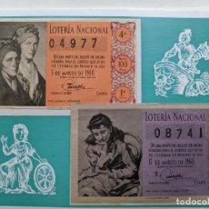 Lotería Nacional: LOTERÍA NACIONAL. AÑO 1960 COMPLETO. Lote 222526326
