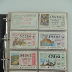 Lotería Nacional: COLECCION DE BILLETES DE LOTERIA NACIONAL AÑOS 1995-1998. Lote 222615806
