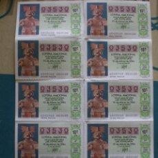 Lotería Nacional: 27 DECIMOS DE LOTERIA NACIONAL AÑO 1984. Lote 222654303