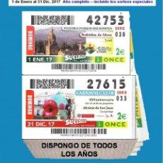 Lotería Nacional: 2017 - CUPONES DE LA ONCE / AÑO COMPLETO INCLUIDO LOS SORTEOS ESPECIALES / BUENA CALIDAD. Lote 222656060