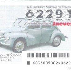 Lotería Nacional: 1 DECIMO LOTERIA JUEVES - 30 ABRIL 2020 35/20 - VEHICULOS COCHES HISTORICOS - RENAULT 4CV AÑO 1951. Lote 222843253