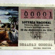 Lotería Nacional: Nº 1. Lote 222963551