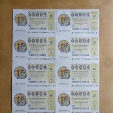 Lotaria Nacional: BILLETE COMPLETO - Nº 66804 - 3 OCTUBRE 2020 - 56/20 - UME. UNIDAD MILITAR DE EMERGENCIAS. Lote 223786465