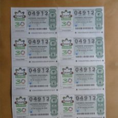 Lotaria Nacional: BILLETE COMPLETO - Nº 04912 - 31 OCTUBRE 2020 - 64/20 - ALZHEIMER CEAFA. Lote 223786831