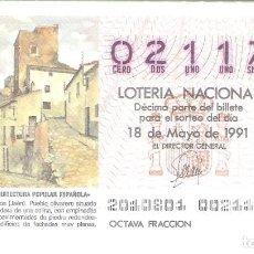 Lotaria Nacional: 1 DECIMO LOTERIA DEL SABADO - 18 MAYO 1991 - 20/91 - MARTOS ( JAEN ) ARQUITECTURA ESPAÑOLA. Lote 223787410