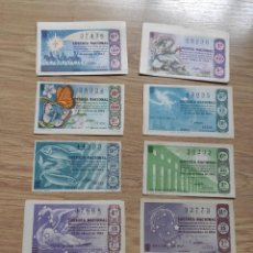 Lotería Nacional: 9 DECIMOS DE DIFERENTES MESES Y ADMINISTRACIÓN DE LOTERIA 1964. Lote 224333963
