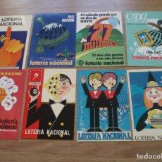 Lotería Nacional: POSTALES SERIES I MÁS OTRAS. LOTERIA NACIONAL. CARTELES ANUNCIOS.. Lote 226287000
