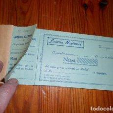Lotería Nacional: TALONARIO PARTICIPACIONES LOTERIA NACIONAL / ART. RI-GA 860. Lote 226370050