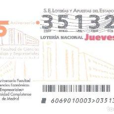 Lotería Nacional: 1 DECIMO LOTERIA JUEVES 19 NOVIEMBRE 2020 69/20 FACULTAD CIENCIAS ECONOMICA Y EMPRESARIALES MADRID. Lote 226391295
