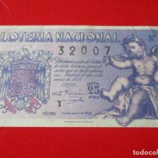 Lotería Nacional: LOTERIA NACIONAL.DÉCIMO DE 25 PESETAS DE 1948. Lote 226783475