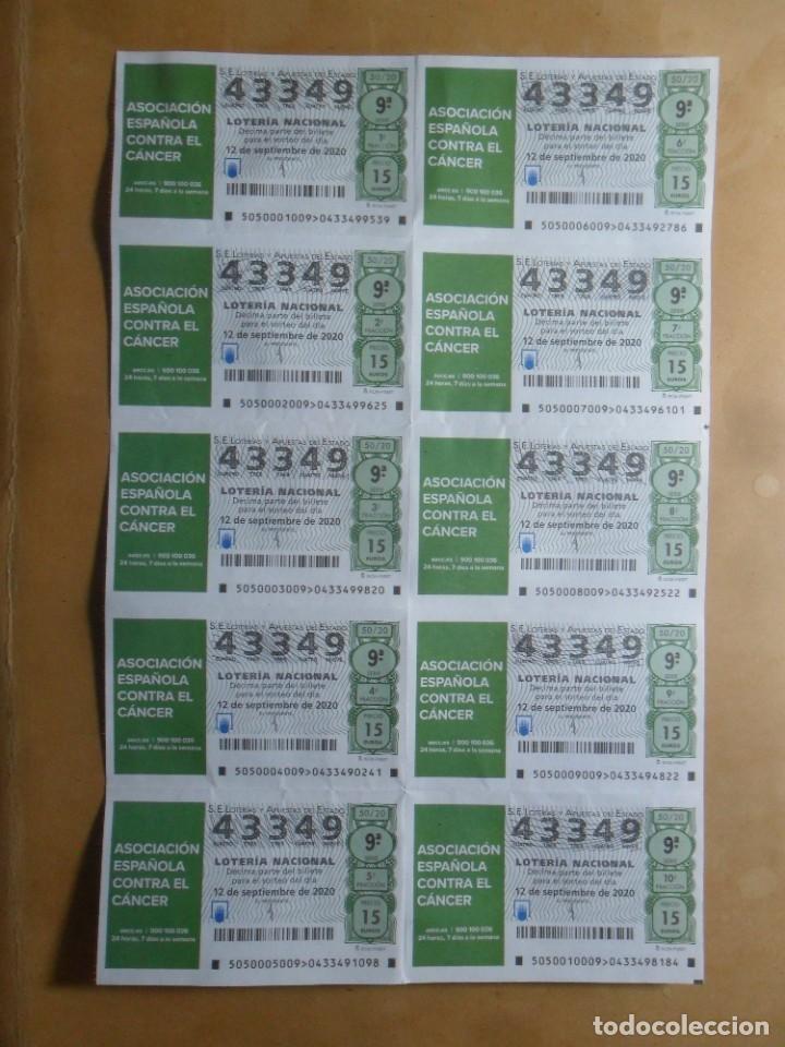 BILLETE COMPLETO - Nº 43349 - 12 SEPTIEMBRE 2020 - 50/20 - ASOCIACION ESPAÑOLA CONTRA EL CANCER (Coleccionismo - Lotería Nacional)