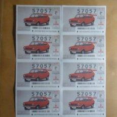 Lotaria Nacional: BILLETE COMPLETO - Nº 57057 - JUEVES 24 SEPTIEMBRE 2020 - 53/20 - CLASICOS HISTORICOS. SEAT 127, AÑ. Lote 227006160
