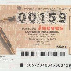 Lotería Nacional: LOTERIA NACIONAL DEL JUEVES - AÑO 2003 -- SORTEO --69/03. Lote 228372035