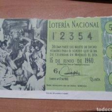 Lotería Nacional: DECIMO LOTERIA NACIONAL Nº 12345 - SORTEO 15 DE JUNIO 1960 - SOROLLA. BAILE SEVILLANO EN UN PATIO. Lote 228425465