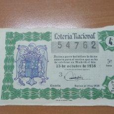 Lotería Nacional: DECIMO LOTERIA NACIONAL Nº 54762 - SORTEO 15 DE OCTUBRE 1958 - SOROLLA. BAILE SEVILLANO EN UN PATIO. Lote 228425990