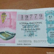 Lotería Nacional: DECIMO LOTERIA NACIONAL Nº 19779 - SORTEO 30 DE ABRIL 1982 - ESTADIO EL MOLINÓN, GIJÓN. Lote 228430670