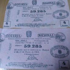 Lotería Nacional: 2 PARTICIPACIÓNES LOTERIA NACIONAL ASOCIACIÓN NACIONAL INVALIDOS CIVILES. GRANADA. MARZO 1964. Lote 228439920