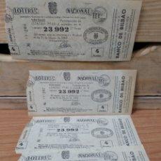 Lotería Nacional: 4 PARTICIPACIÓNES LOTERIA NACIONAL ASOCIACIÓN NACIONAL INVALIDOS CIVILES. GRANADA. MARZO 1964. Lote 228440226
