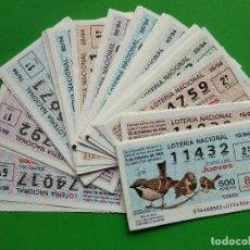 Lotteria Nationale Spagnola: LOTERIA NACIONAL AÑO 1994 COMPLETO DE LOS JUEVES. Lote 229416220