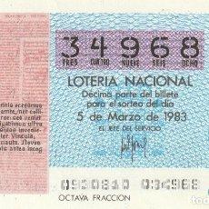 Lotería Nacional: SORTEO Nª 9 1983 5 DE MARZO Nº 34968. 500 PESETAS.. TRAGEDIAS DE SENECA.. Lote 229416485