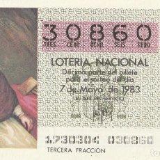 Lotería Nacional: SORTEO Nª 17 1983 7 DE MAYO Nº 30860. 500 PESETAS.FRAY DIEGO DE DEZA.. Lote 229420740
