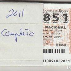 Lotería Nacional: LOTERIA NACIONAL AÑO 2011 COMPLETO SABADOS. Lote 229536345