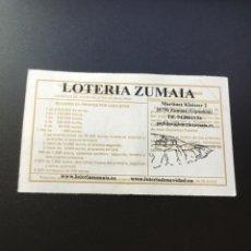 Loterie Nationale: DECIMO LOTERÍA 2019 SORTEO 102/19 ADMINISTRACION ZUMAIA (GUIPÚZCOA) 1. Lote 230964680