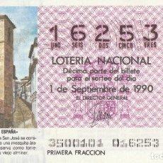 Lotería Nacional: DECIMO SORTEO 35 DE 1990 IGLESIA DE SAN JOSE (GRANADA).SERIE 1ª FRACCION 1ª. Lote 232045865