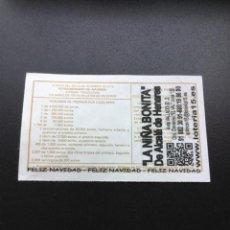 Lotería Nacional: DECIMO LOTERÍA 2019 SORTEO 102/19 ADMINISTRACION ALCALÁ DE HENARES (MADRID) 15. Lote 232094430