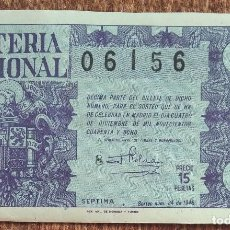 Loterie Nationale: LOTERIA NACIONAL SORTEO 34 - 1948. Lote 232122225