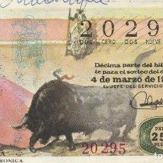 Lotería Nacional: DECIMO SORTEO Nº 7 DE 1971 LANCE DE VERONICA SERIE 1 FRACCION 1. Lote 232218230