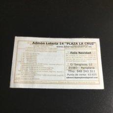 Loterie Nationale: DECIMO LOTERÍA 2020 SORTEO 102/20 ADMINISTRACION PAMPLONA (NAVARRA) 14. Lote 232237860
