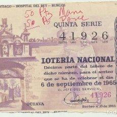 Lotería Nacional: DECIMO DEL 6 DE SEPTIEMBRE DE 1965. Lote 232509775