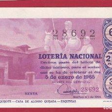 Loterie Nationale: LOTERIA SORTEO 1 DE 1965 RUTA DEL QUIJOTE CASA DE ALONSO QUIJADA ESQUIVIAS. Lote 232857020