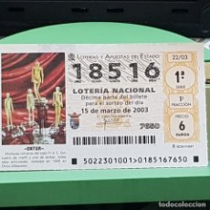 Loterie Nationale: LOTERIA NACIONAL, SORTEO 22/03, 15 MARZO 2003, MUÑECAS ROMANAS, ONTUR ALBACETE, Nº 18516. Lote 233256290