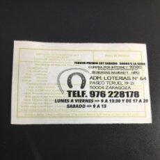 Loterie Nationale: DECIMO LOTERÍA 2019 SORTEO 38/19 ADMINISTRACION ZARAGOZA 64. Lote 233272465