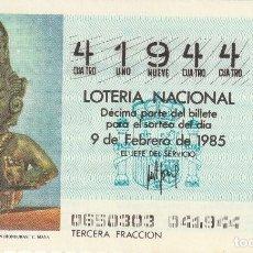 Lotería Nacional: DECIMO SORTEO Nº 6 JOVEN DIOS DEL MAIZ.COPAN(HONDURAS). CULTURA MAYA. Lote 234033655
