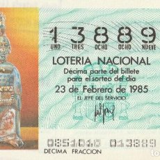 Lotería Nacional: DECIMO SORTEO Nº 8 DE 1985 TOCADO MAYA. CULTURA MAYA. Lote 234035575