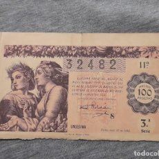 Lotería Nacional: DECIMO LOTERIA NACIONAL 1946. Lote 234338730
