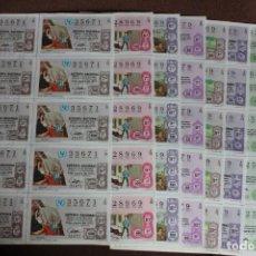 Lotería Nacional: COLECCION LOTERIA NACIONAL COMPLETA DE 1972, EN PLIEGOS DE 10 SON UN TOTAL DE 400 DECIMOS. Lote 234381830