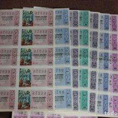 Lotería Nacional: COLECCION LOTERIA NACIONAL COMPLETA DE 1974, EN PLIEGOS DE 10 SON UN TOTAL DE 450 DECIMOS. Lote 234385060