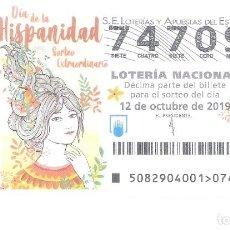 Lotería Nacional: 1 DECIMO LOTERIA SABADO - 12 OCTUBRE 2019 - 82/19 - DIA DE LA HISPANIDAD. Lote 254070995