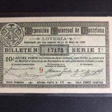Lotteria Nationale Spagnola: LOTERIA AÑO 1888 SORTEO EXTRAORDINARIO EXPOCISION UNIVERSAL DE BARCELONA. Lote 234827380