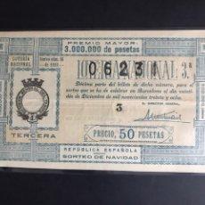 Lotteria Nationale Spagnola: LOTERIA AÑO 1938 SORTEO NAVIDAD REPUBLICA. Lote 234847245