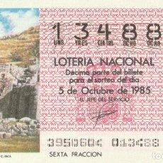 Lotería Nacional: DECIMO SORTEO Nº 39 DE 1985. LOS BAÑOS DE TAMBOMACHAY. CULTURA INCA. Lote 234870145