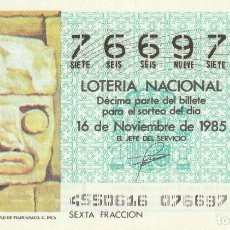 Lotería Nacional: DECIMO SORTEO Nº 45 DE 1985. CABEZAS INCRUSTADAS TEMPLOTIHUANACO. CULTURA INCA. Lote 234873995