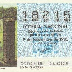 Lotería Nacional: DECIMO SORTEO Nº 44 DE 1985. PATIO CEREMONIAS. COPAN. CULTURA MAYA. Lote 234874345