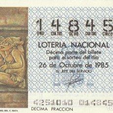 Lotería Nacional: DECIMO SORTEO Nº 42 DE 1985. BAJORRELIEVES EN EL TEMPLO DEL SOL. CULTURA MAYA. Lote 234874670
